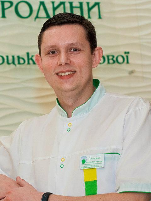 Саганський Ярослав Володимирович